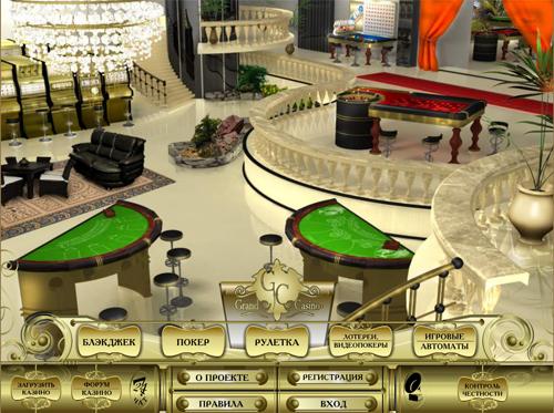 Самые надежные онлайн казино