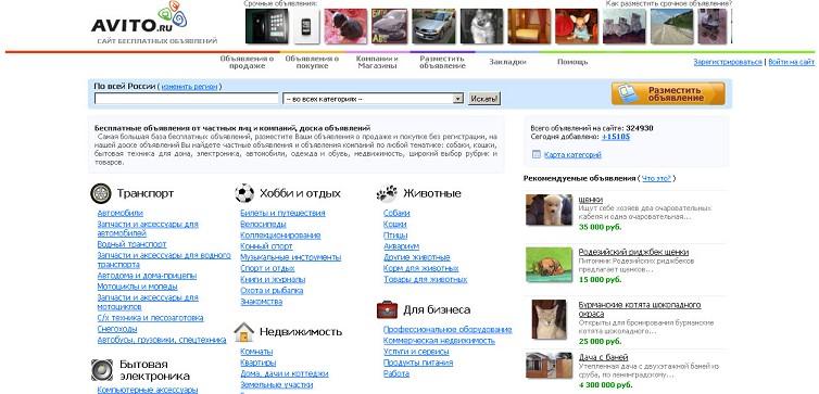avito-ru-znakomstva-krasnodar