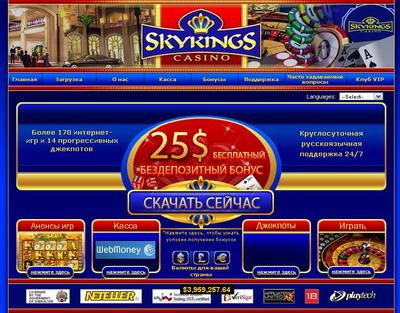 Онлайн казино от 10 рублей старинная рулетка в кожаном чехле