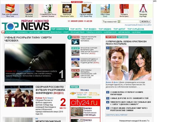 Новостной портал Тopnews.ru - самые свежие и интересные ...