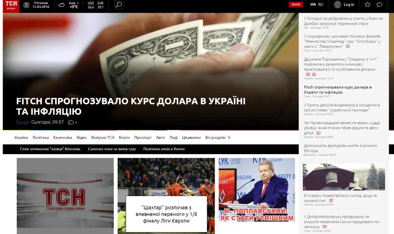 Твк новости липецк сегодняшний выпуск 19 00 онлайн